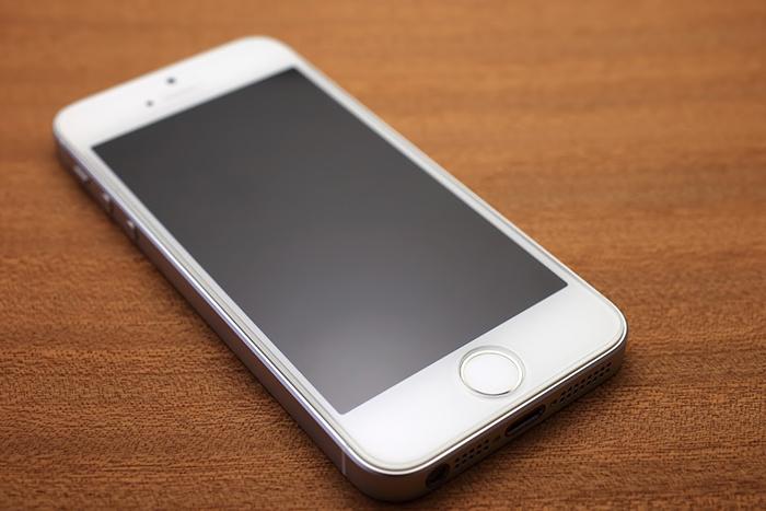 iPhoneが置かれている